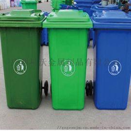 塑料垃圾桶分类垃圾桶绿色垃圾桶广西厂家
