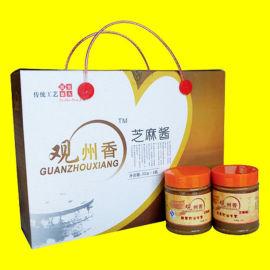 香油包装盒印刷 郑州精品盒定做 礼品盒生产设计