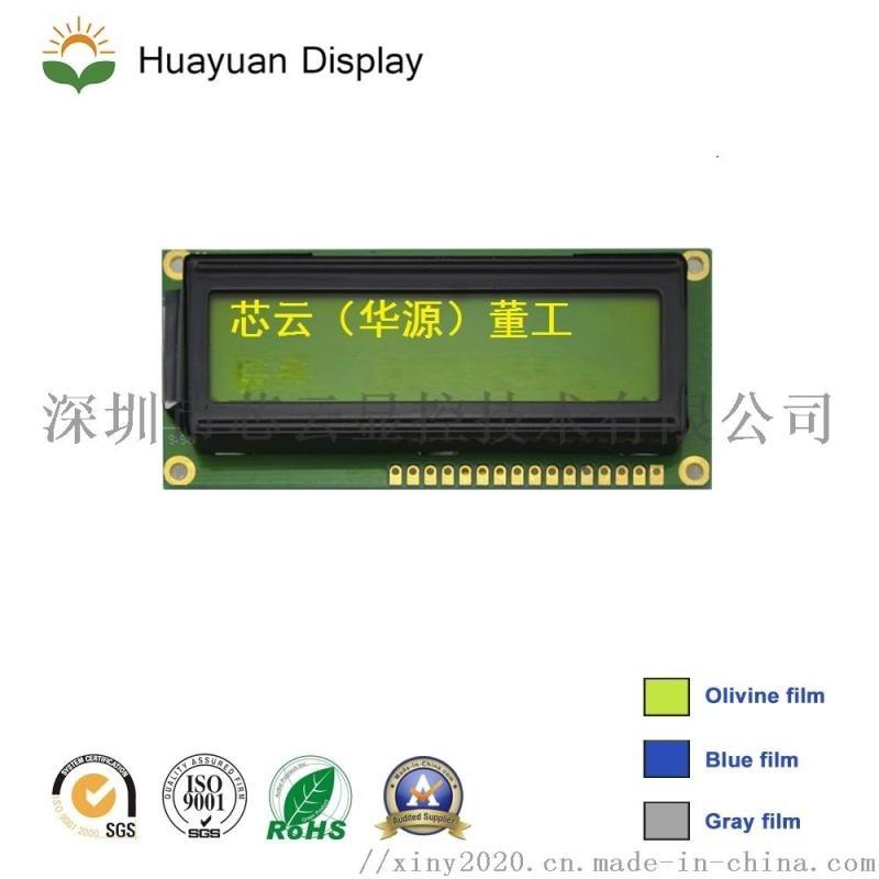 12232液晶显示模块/12232液晶显示屏