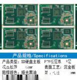 深圳多層PCB電路板