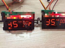 廠家定制開發設計除溼機防潮櫃PCB電路板板控制器