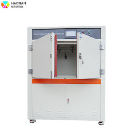 uv三种功能紫外线老化实验机,光照淋雨凝露老化箱