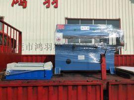 裁断机冲床-皮革油压裁断机-鸿羽机械生产【品质高】