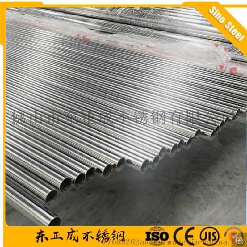 三亚316不锈钢管 不锈钢无缝管