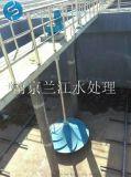 雙曲面攪拌機QSJ-500