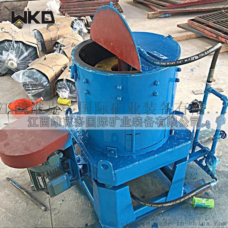 砂金重选自动离心机 尾矿选金设备 80型离心机产量