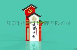 江西宣传栏厂家赣州不锈钢灯箱异形牌广告牌定制厂家