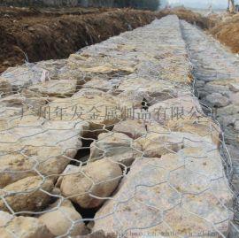 支持定制镀锌包胶石笼网河道治理雷洛护垫