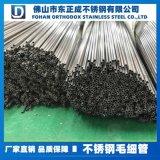 广州不锈钢小直径管,精密***管材