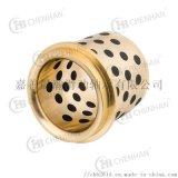 耐磨无油石墨铜套厂家-自润滑铜套材料-工作原理