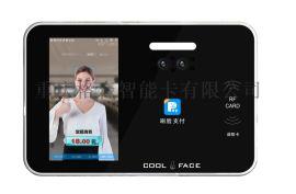 重庆人脸消费机重庆动态人脸消费机一卡通系统