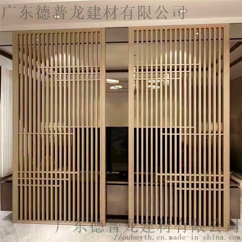 党校报告厅铝屏风,中式方管铝屏风,隔断铝格栅