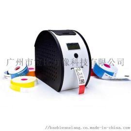 条码标签打印机BB777  小型标签打印机