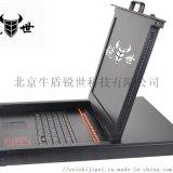 CS-2708高清数字17寸8口网口KVM切换器
