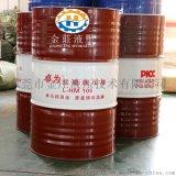 L-HM46號68號32號100號抗磨液壓油