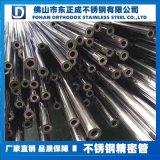 不鏽鋼毛細管,316L不鏽鋼毛細管價格