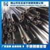 不锈钢毛细管,316L不锈钢毛细管价格