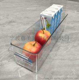 PET冰箱收纳盒