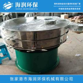 导电镍粉专用振动筛选机|片状镍粉筛分机|金属粉末振动筛