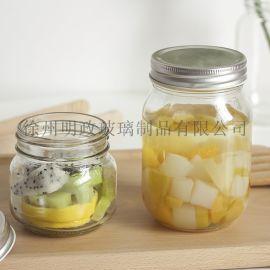 出口品质玻璃瓶密封储物罐燕窝罐头瓶蜂蜜果酱酱菜瓶