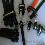 福萊通生產摩托用一字線夾 浸塑管夾 多管管夾
