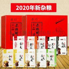 赤峰源产地商品杂粮礼盒