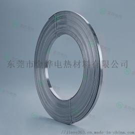 高品质电阻带 耐高温电阻带 抗氧化电阻率高