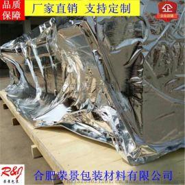 精密仪器真空袋 大型设备铝塑包装 电柜铝箔立体袋