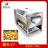 馬蹄清洗機 土豆清洗去皮機 芋頭蓮藕毛刷去皮清洗機