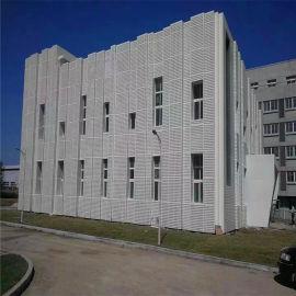 背景墙透光铝板光度 不规则造型穿孔铝板装饰画面