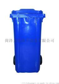 力乐环卫-物业垃圾桶-240L加厚垃圾桶-质优价廉