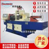 160雙工位管端成型機 液壓縮管機