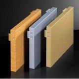 厂家直供 幕墙铝单板定制造型冲孔铝单板