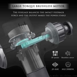 廠家直銷新款筋膜   儀健身器材筋膜