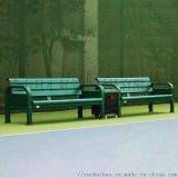 網球場休閒裁判椅噴粉噴塑