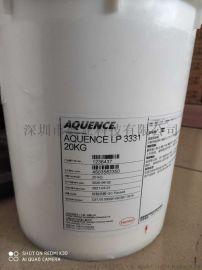 汉高3331食品级贴标胶 金龙鱼标签用胶