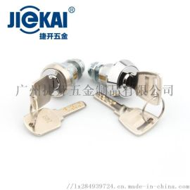 捷开:JK531全铜锁,售货机、ATM机卡巴锁