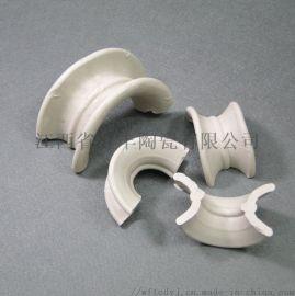 陶瓷矩鞍环 填料,用于吸收塔