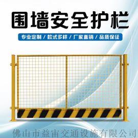顺天下基坑护栏网工地施工安全围挡围栏定型