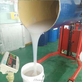 红叶硅胶液体硅胶厂家