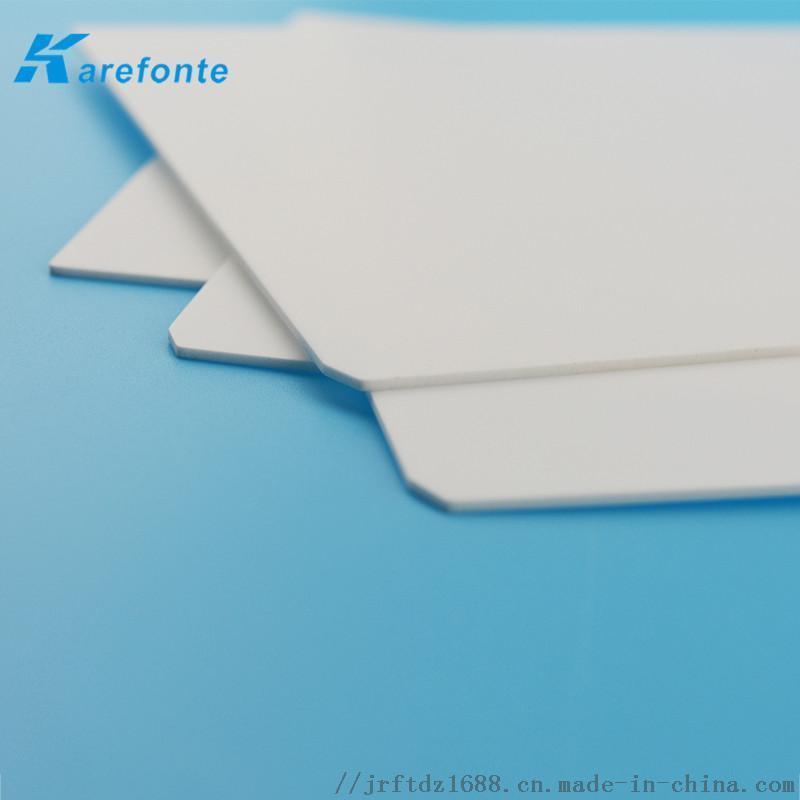 氧化鋁陶瓷片 1*240*280大尺寸陶瓷