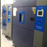 爱佩科技 AP-CJ 三箱式冷热冲击老化箱