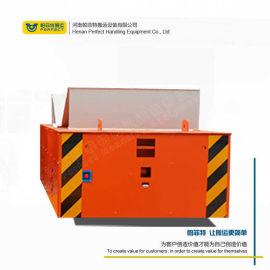 重载电动平板车 遥控平台车 轨道供电车间运输车
