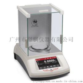 触摸屏华志电子天平HZY-85十万分之一克
