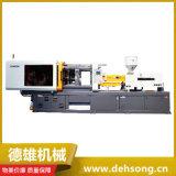 供应海雄注塑机 HXM298吨 伺服注塑成型设备