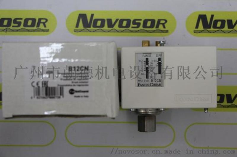 FANTINI COSMI B12CN继电器