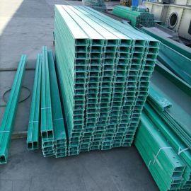 高速复合材料线缆槽盒玻璃钢电缆槽规格