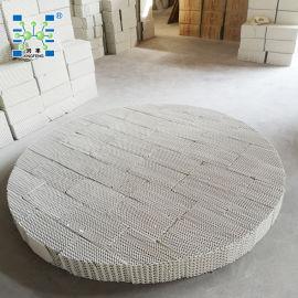 450X/450Y型陶瓷波纹填料 蒸馏塔填料