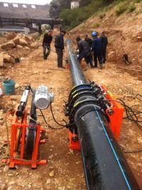 电力MPP管/CPVC管道熔接机