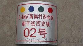 铝质标识牌不锈钢 示牌